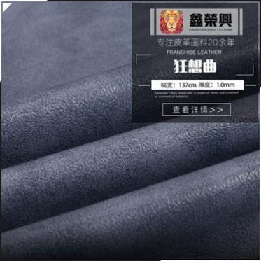 厂家直销PVC人造革沙发手袋皮料装具家具箱包汽车坐垫皮带面料