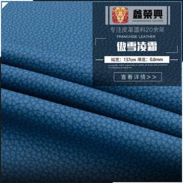 厂家直销复古毛底套色荔枝纹pvc皮革面料 箱包钱包沙发装扮人造革
