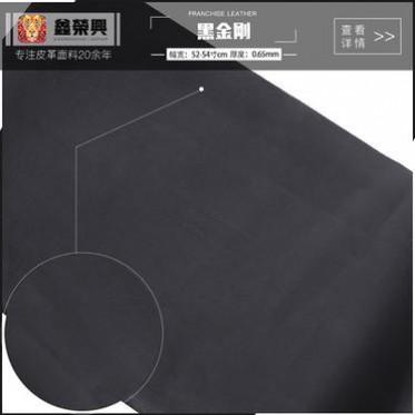 鑫荣新款现货直销 平纹pvc皮革面料箱包内衬环保辅料