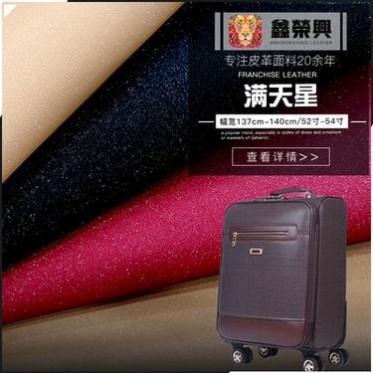 厂家批发 PU皮革满天星斜挎包 环保仿棉绒底拉杆箱箱包面料 定制