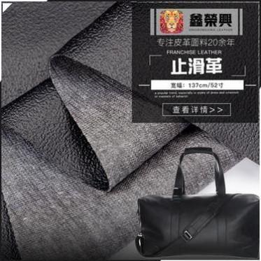 PVC皮盒包装高端皮革厂家批发行李箱相机包背包肩带止滑革面料