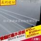 厂家供应纤维水泥板 A级防火阻燃纤维水泥板 FC纤维水泥压力板